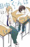 Web Manga 'Tanaka-kun wa Itsumo Kedaruge' Ends in One Chapter
