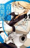 Manga 'Aoharu x Kikanjuu' Ends