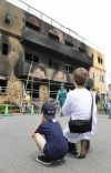 Police Release Names of 10 Victims in Kyoto Animation Fire