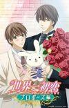 New Anime of 'Sekaiichi Hatsukoi' Manga in Production