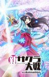 'Shin Sakura Taisen' Game Gets TV Anime for 2020