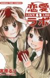 Romantic Comedy Manga 'Love Lab' Ends