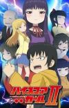 Additional Cast Announced for 'High Score Girl II'