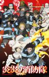 12th Episode of 'Enen no Shouboutai' to Delay Broadcast