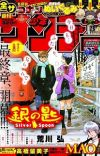 Agricultural Manga 'Gin no Saji' Ends in Four Chapters