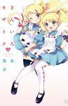 4-koma Manga 'Kiniro Mosaic' Ends Serialization