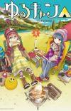 Slice of Life Manga 'Yuru Camp△' Gets Live-Action TV Series