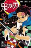 Japan's Yearly Manga and Light Novel Rankings for 2019