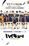 Fourth 'Haikyuu!!' Anime Season Airs in Split Cours