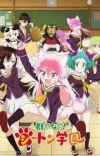 'Murenase! Seton Gakuen' Blu-ray Bundles Unaired Episode