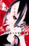 Winners of the 65th Shougakukan Manga Awards Announced