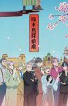 TV Anime 'Kitsutsuki Tanteidokoro' Announces Additional Cast