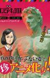 Manga 'Olympia Kyklos' Gets Short TV Anime
