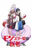 Main Cast Announced for 'Monster Musume no Oishasan' TV Anime