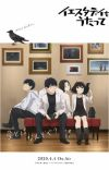 Additional Cast, Second Promo for 'Yesterday wo Utatte' Revealed