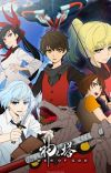 'Kami no Tou: Tower of God' TV Anime Reveals Cast and Staff