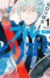 'Blue Period' Wins Manga Taisho Award for 2020