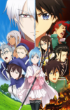 Additional Cast for Second Half of 'Plunderer' Announced