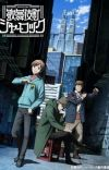 'Kabukichou Sherlock' Bundles OVA
