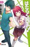 Light Novel 'Hataraku Maou-sama!' Ends