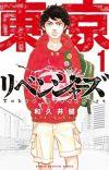 Winners of the 44th Kodansha Manga Awards