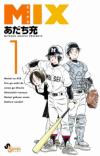 Manga 'Mix' Goes on Hiatus