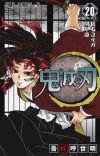 'Kimetsu no Yaiba' Concludes Four-Year Serialization