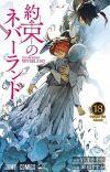 Manga 'Yakusoku no Neverland' Ends Four-Year Serialization