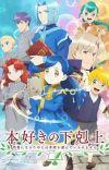 Third Season of 'Honzuki no Gekokujou' TV Anime Announced
