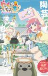 TV Anime 'Yakunara Mug Cup mo' Announces Main Cast and Staff
