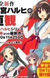 'Haruhi Suzumiya Series' Gets New Novel in Nine Years