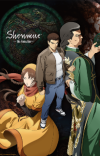 Crunchyroll and Adult Swim Announce 'Shenmue' Anime Adaptation