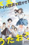 'Ai no Utagoe wo Kikasete' Original Anime Film Announced