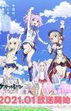 4-koma Manga 'Azur Lane: Bisoku Zenshin!' Gets Short Anime