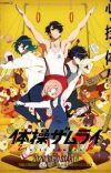 'Taisou Zamurai' TV Anime Reveals Additional Cast Members