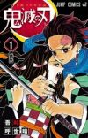 Japan's Yearly Manga and Light Novel Rankings for 2020