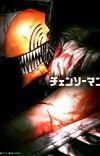 Manga 'Chainsaw Man' Gets Sequel, TV Anime Adaptation