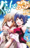 Manga 'Grand Blue' Enters Hiatus