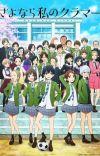 'Sayonara Watashi no Cramer' Reveals Additional Cast [Update 1/22]