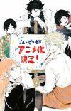 Manga 'Blue Period' Gets TV Anime Adaptation