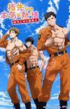 Second Season of 'Yubisaki kara no Honki no Netsujou' Announced for Summer 2021
