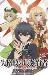 TV Anime of 'Shikkakumon no Saikyou Kenja' Light Novel Announced