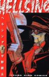 Western Live-Action Film of 'Hellsing' Manga in Development