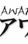 Winners of the 15th Seiyuu Awards