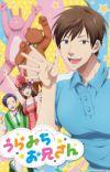'Uramichi Oniisan' TV Anime Reveals Additional Cast [Update 4/3]