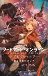 'Sword Art Online Movie: Progressive - Hoshi Naki Yoru no Aria' Additional Staff, Cast, Fall 2021 Opening