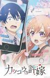 Manga 'Kakkou no Iinazuke' Receives TV Anime Adaptation
