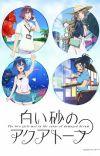 'Shiroi Suna no Aquatope' Reveals Cast Pair, First Promo