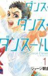 Manga 'Dance Dance Danseur' Receives TV Anime Adaptation