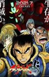 'Getter Robo Arc' TV Anime Unveils Cast, Staff, Second Promo